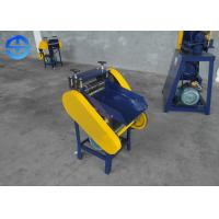 Buy cheap Industrial Scrap Cable Wire Stripping Machine Scrap Copper Cable Stripper product