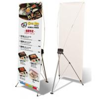 Buy cheap Retractable X Frame Banner Stand , Full Color Printing Trade Show Banner Stands 80*180cm product