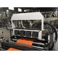 Buy cheap Multifunctional Non Woven T Shirt Bag Making Machine Large Production Speed product