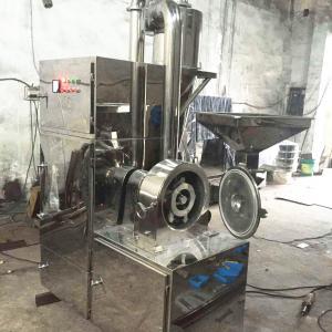 Buy cheap Automatic Powder Crusher Machine High Capacity For Herbal Powder Making product