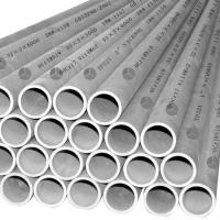 Buy cheap 5.8M / 6M Length Seamless Stainless Steel Pipe With JISG3467, DIN17175, GB5310 product