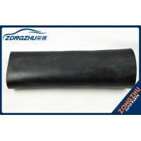 Buy cheap 4Z7616051A 4Z7616052A Air Suspension Repair Parts Rubber Bladder for Audi A6C5 from wholesalers