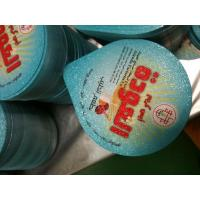 Buy cheap Aluminum foil seal for PP cups product
