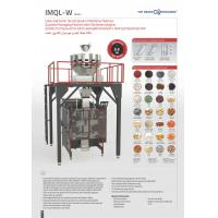 Quality IMQL-W SERIES Quadseal Packaging Machine with Multihead Weig for sale