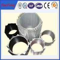 Buy cheap China aluminum profiles for electrical machine shell product