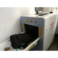 Buy cheap Small Size X Ray Introscope Baggage Scanner Machine for Metro, Hotel Dual Energy from wholesalers