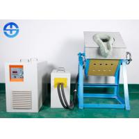 Buy cheap Intermediate Frequency Electric Metal Melting Furnace Power Scrap Copper Smelting Furnace Machine product