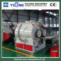 Buy cheap Dual-shaft Paddle Feed Mixer (CE,ISO) product