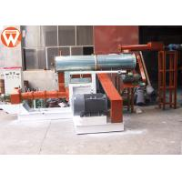 Buy cheap Sinking Floating Fish Feed Plant Wet Steam Type 1-3t/H 155mm Screw Low Noise product
