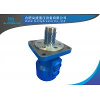 Cycloid Hydraulic Motor Drive Wheels , Hydraulic Variable Speed Drive Motor