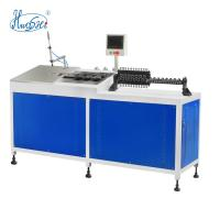 Buy cheap Hwashi 1 year waranty Automatic 2D CNC Wire Bending Machine, iron wire folding machine with End Forming product