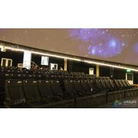 Buy cheap Unusual wonder feeling Simulating XD Theatre With Electric System product
