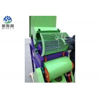 Buy cheap Green Automatic Peanut Sheller , Groundnut Processing Machine Compact Structure product