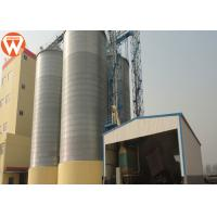 Buy cheap Animal Feed Auxiliary Equipment Wheat / Maize / Grain Silo 500-2500 Ton Capacity product