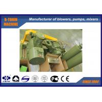 Buy cheap Flammable Biogas Blower , alkali and coal gas roots blower with PTFE coating product