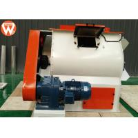 Buy cheap 500 KG/P Horizontal Feed Mixer Double Shaft Paddle With Siemens Motor High CV product