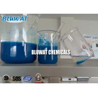 Buy cheap Waste Water Treatment Chemicals Decolorizing and COD Reduction liquid BWD-0150% product