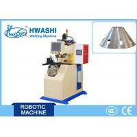 Buy cheap Medium Frequency Inveter DC Spot Welding Machine , Lamp Shade Cover Welding Machine product