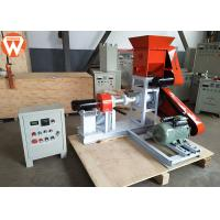 Buy cheap 0.03-0.04t/H Fish Feeding Equipment , Small Single Screw Fish Feed Processing Machine product