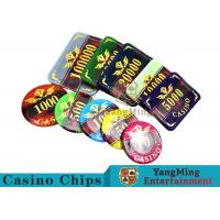 Buy cheap Texas Poker Plastic 760 Pcs Chip Set France Acrylic Casino Dedicated Chips product