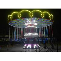 Buy cheap Adjustable Speed Flying Chair Ride With Lift Swing And Rotation Function product