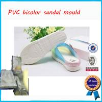 Buy cheap Commercial Slipper Mold Fashionable Design Footwear Injected Mold product