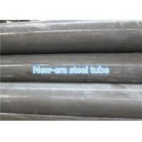 Buy cheap Carbon Dom Steel Tubing ASTM A512 Cold Drawn Round Steel Tubing 1020 1030 product