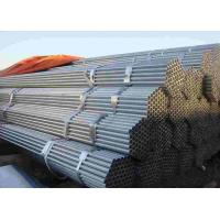 Buy cheap Black Mild Carbon Steel Pipe 5m , Cold Drawn Galvanized Steel Tube ASME SA179 / SA179M product
