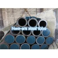 Buy cheap Max 12000mm Length Seamless Steel Tube Cold Drawn 1045 / 1020 ASTM A519 product