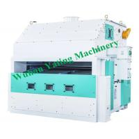 Buy cheap Intelligent Wind Sorting Grain Cleaning Machine Rice Mill Cleaner Environmental Friendly product