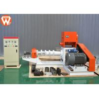 Buy cheap Feeding 1.1kw Fish Feed Extruder Machine 600KG/H Per Hour Shrimp Weight 1880kg product