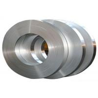 Buy cheap RAL Color Aluminium Strip 2mm / Bendable Aluminum Coil Alloy 1100 O - H112 product