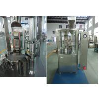 Buy cheap 380V 0 Szie PLC Controlled Automatic Capsule Filling Machine Made in China from wholesalers