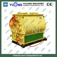 Buy cheap Professional Fish Feed Mixing Machine / Chicken Feed Mixer With Double Shaft product