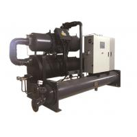 Buy cheap China Manufacturer Best Price 70HP 70 ton Hanbell Screw Compressor Water Cooled Chiller product