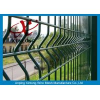 Buy cheap Waterproof PE / PVC Coated Welded Wire Mesh For Park 200 * 50mm product