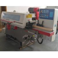 Buy cheap High Precision Multiple Rip Saw With Double Side Planner For Wood Cutting product