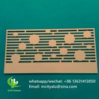 Buy cheap Metal aluminum engraving screen panel laser cutting facade panel home decoration product