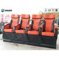 Buy cheap 4 Seat Per Set 4D Cinema Electronic Hydraulic Pneumatic Motion Rides For Theme Park product
