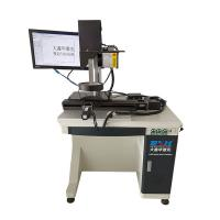 Buy cheap Visual Automatic Laser Marking Machine / Laser Tag Engraving Machine Air Cooling from wholesalers