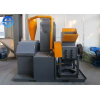 Buy cheap Dry Type Compact 23.12kw Copper Cable Recycling Machine product