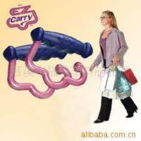 Buy cheap EZ Carry Shopping Handle Easy Shopping (FAC001) from wholesalers