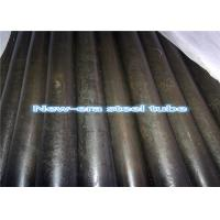 Buy cheap General Engineering Seamless Boiler Tube Structural Circular Type Heat Treatment product