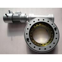 Buy cheap VE7 Vertical slewing bearing use for sun tracker product