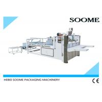 China Corrugated Box Making Machine Automatic Folder Gluer Stitcher For Cartons Pasting on sale