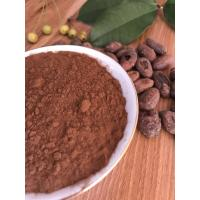 Buy cheap Food Grade Low Fat Cocoa Powder With Diuretic , Stimulant And Relaxing Effects product