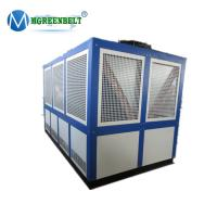 Buy cheap Chemical Plant Cooling Chiller Air Cooled Chiller -10 C Low Temperature Chiller from wholesalers