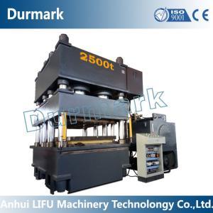 Buy cheap Door making machine, DHP series 2000T metal door panel pressing machine product