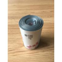 Buy cheap ABL Silver Effect Aluminum Plastic Laminated Tube Packaging With Silk Screen Printing product