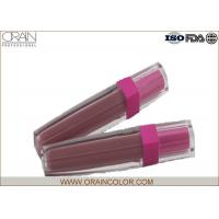 Buy cheap Lovely Long Wearing Sparkle Lip Gloss , Shiny Lip Plumper Lip Gloss product